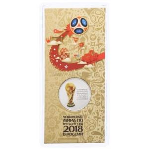 25 рублей 2018 г. Чемпионат мира по футболу FIFA 2018 в России КУБОК ЦВЕТНАЯ