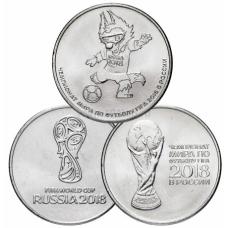 Комплект из 3-х монет 25 рублей 2018 Чемпионат мира (ЧМ) по футболу - эмблема, кубок и  волк ЗАБИВАКА