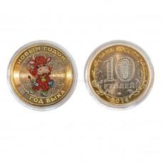 10 рублей год Быка монетка талисман