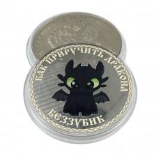 25 рублей Беззубик