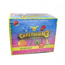 Скрепыши 3 голубая коробка 200шт Не оригинал Китай