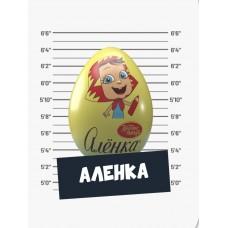 Треснутые яйца Алёнка Редкие