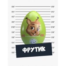 Треснутые яйца Фрутик Редкие