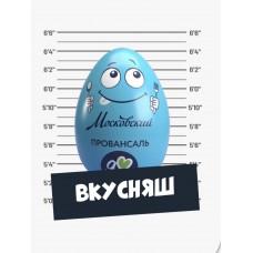 Треснутые яйца  Вкусняш Редкие