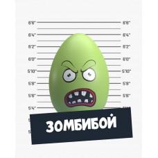 Треснутые яйца Зомбибой